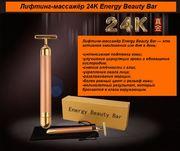Лифтинг-массажёр 24K Energy Beauty Bar - для лица и шеи.
